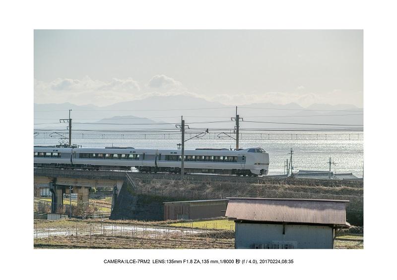 絶海関西・滋賀琵琶湖風景散歩62-4.jpg