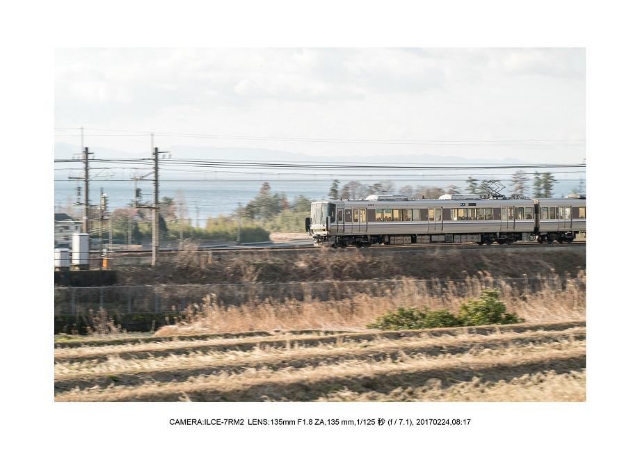 絶海関西・滋賀琵琶湖風景散歩62.jpg