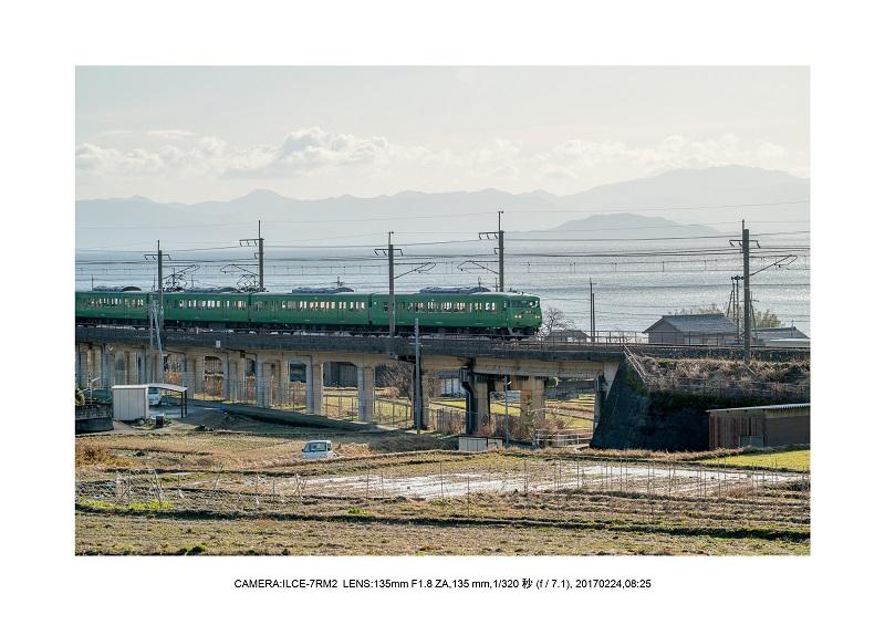 絶海関西・滋賀琵琶湖風景散歩63.jpg