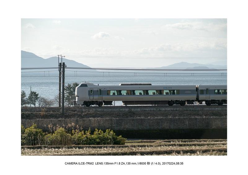 絶海関西・滋賀琵琶湖風景散歩65.jpg