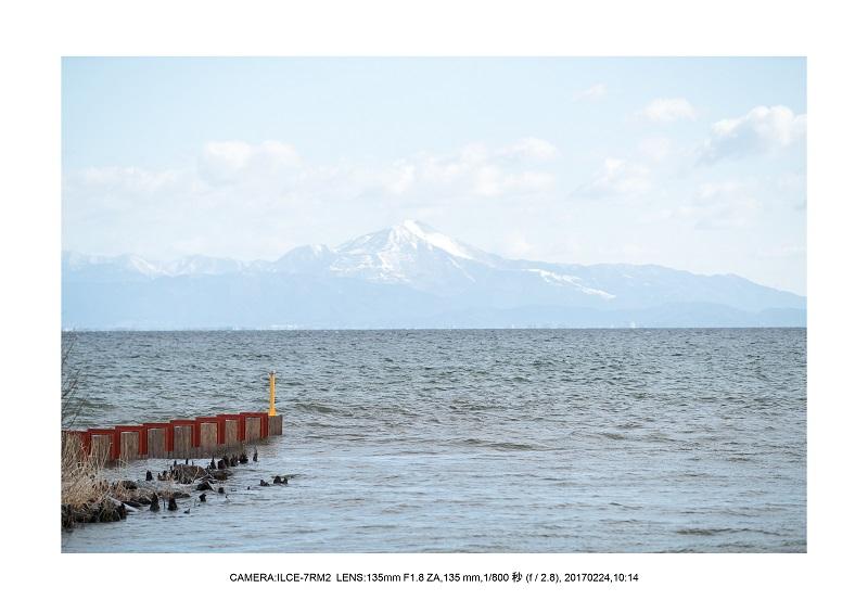 絶海関西・滋賀琵琶湖風景散歩92.jpg