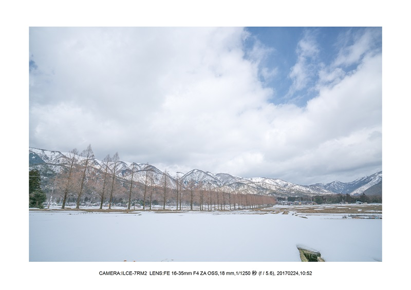 絶海関西・滋賀琵琶湖風景散歩93.jpg