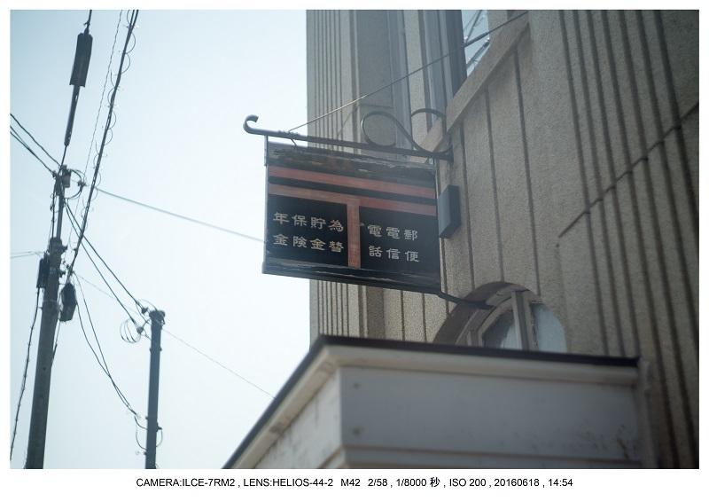 醒ヶ井(さめがい)の梅花藻(ばいかも)_29.jpg