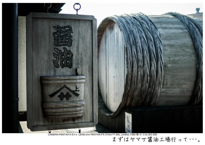 銚子電鉄1.jpg