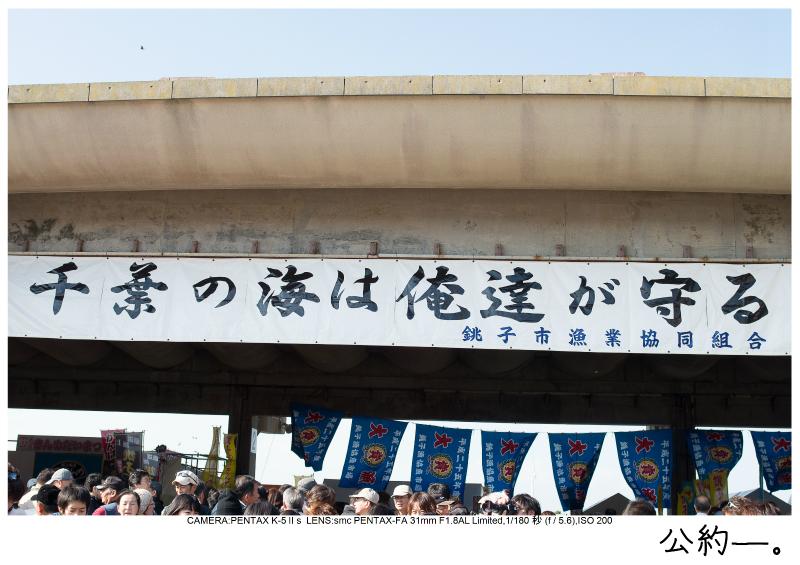 銚子電鉄14.jpg