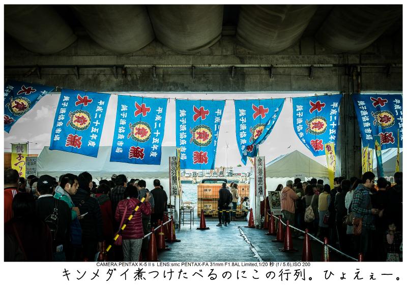 銚子電鉄15.jpg