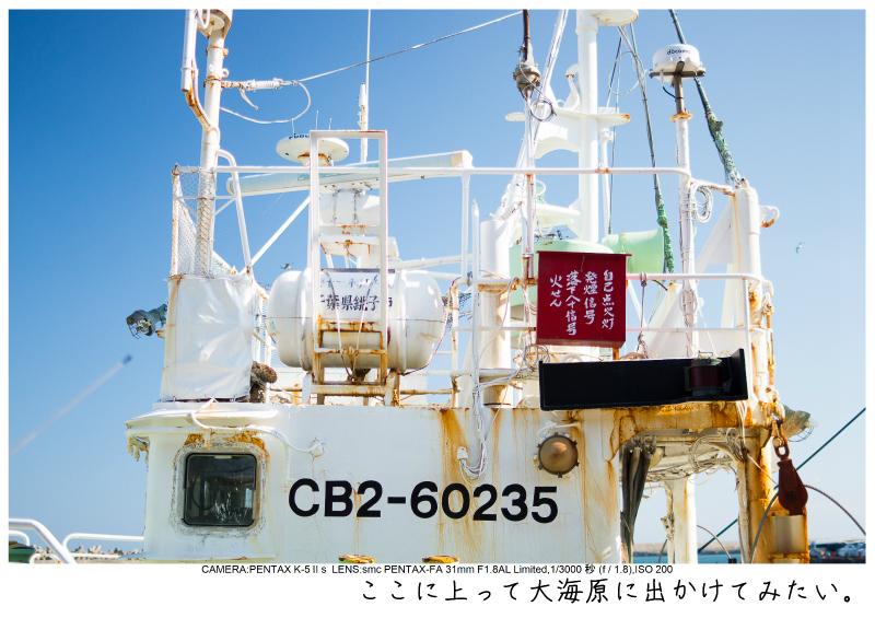 銚子電鉄18.jpg