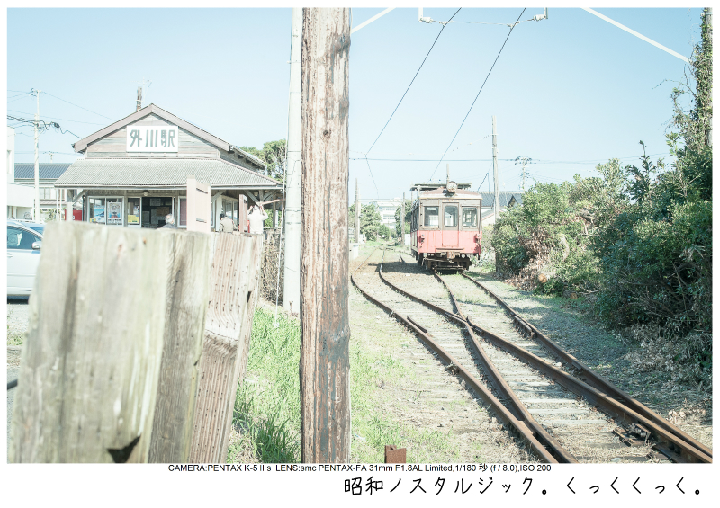 銚子電鉄20.jpg