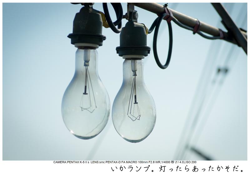 銚子電鉄21.jpg