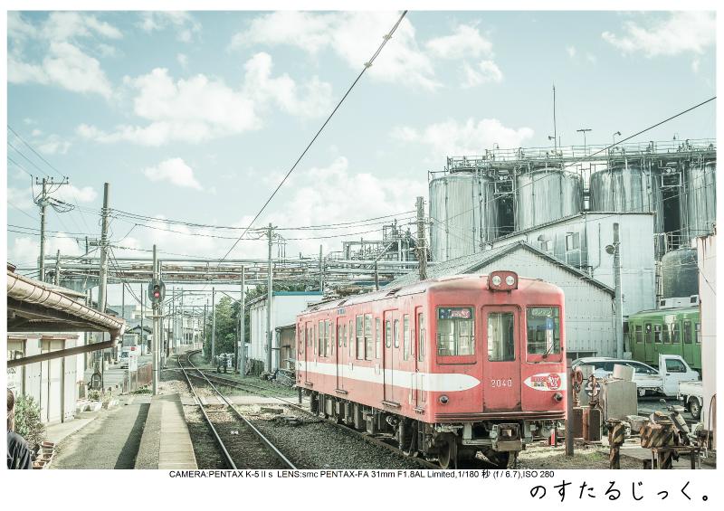 銚子電鉄7.jpg
