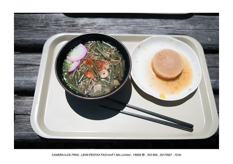関西の星景スポット大台ケ原で星の風景撮影で天の川59.jpg