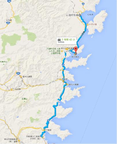 震災遺構を巡る旅.jpg