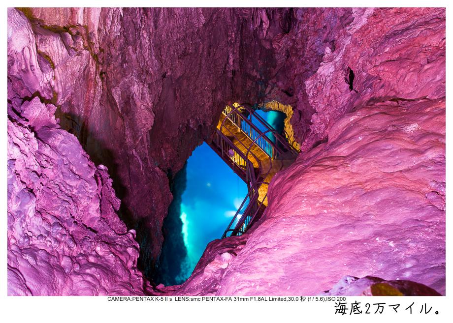 龍泉洞0.jpg