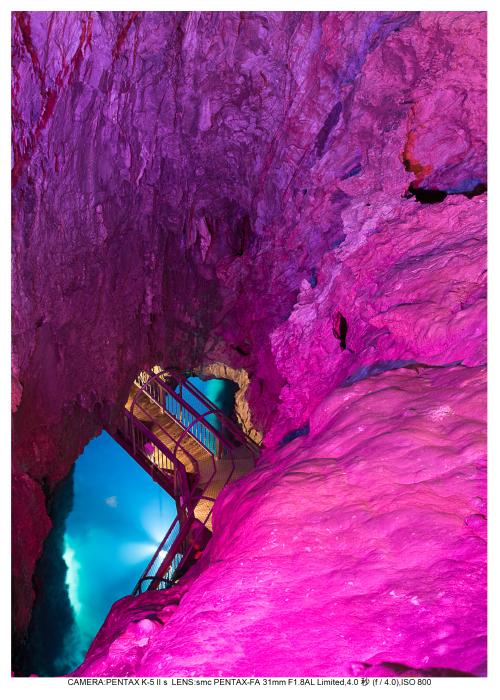 龍泉洞13.jpg