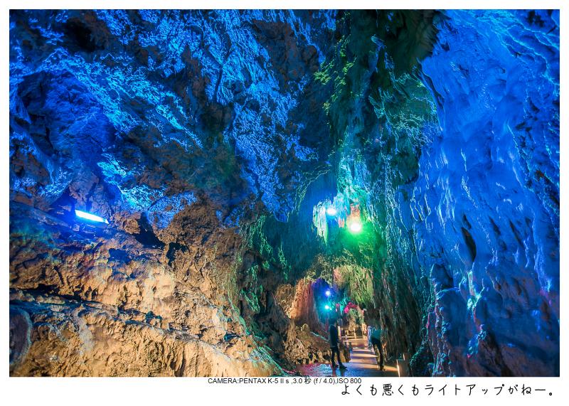 龍泉洞14.jpg
