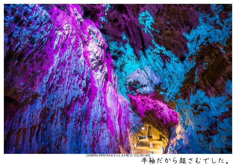 龍泉洞15.jpg