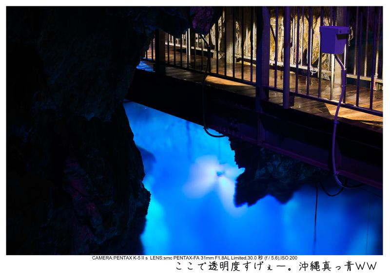 龍泉洞6.jpg