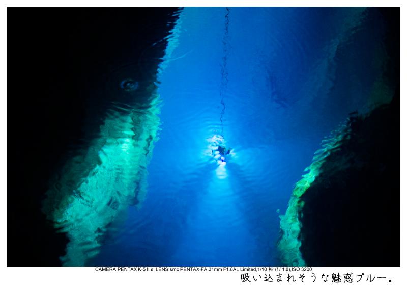 龍泉洞9.jpg