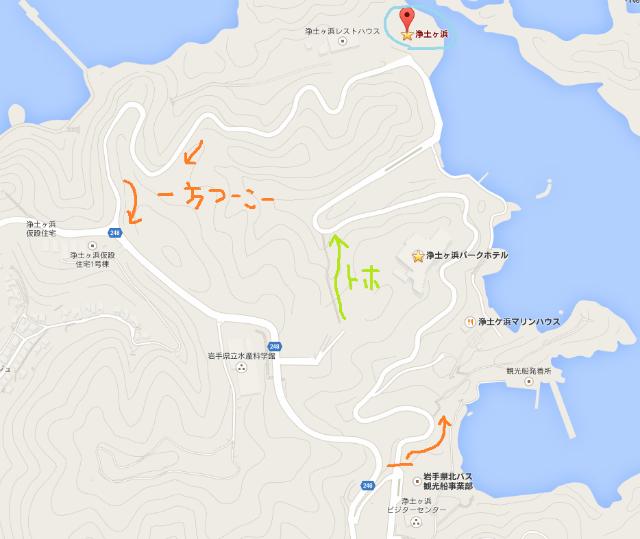 2浄土ヶ浜.jpg