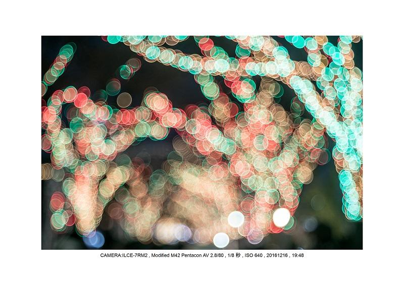 OSAKA光のルネサンス2016_13.jpg