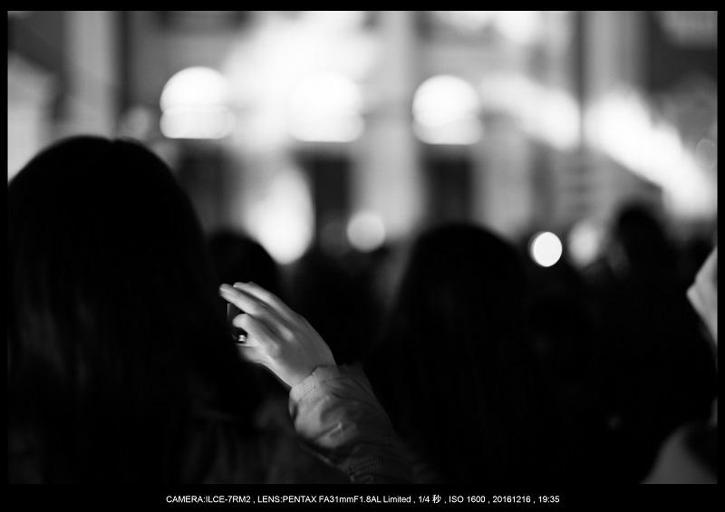 OSAKA光のルネサンス2016_6.jpg