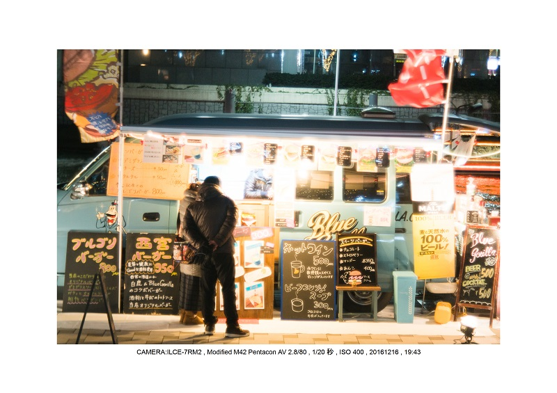 OSAKA光のルネサンス2016_9.jpg