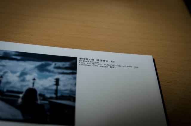 IMGP0089-5.jpg