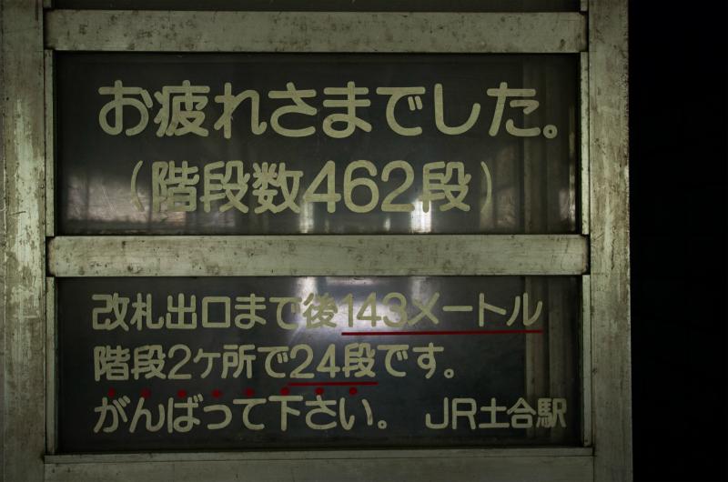 IMGP1899-79.jpg
