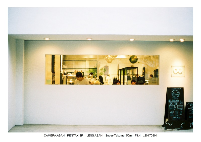 Tokyo フィルムカメラでスナップ0-1.jpg