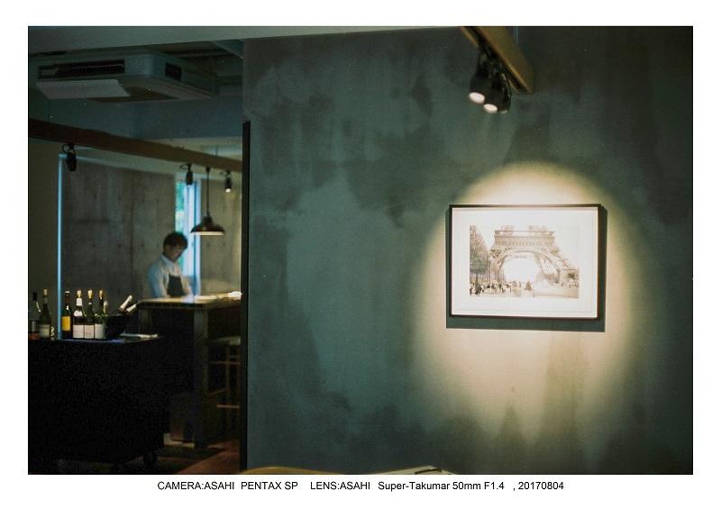 Tokyo フィルムカメラでスナップ0-3.jpg