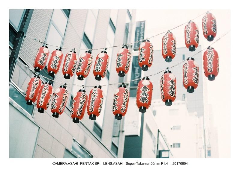 Tokyo フィルムカメラでスナップ17-1.jpg