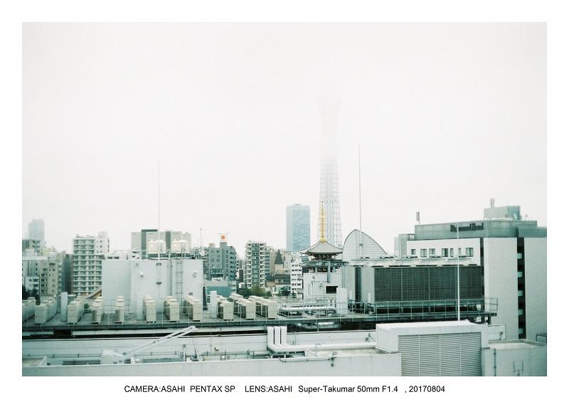 Tokyo フィルムカメラでスナップ3-9.jpg