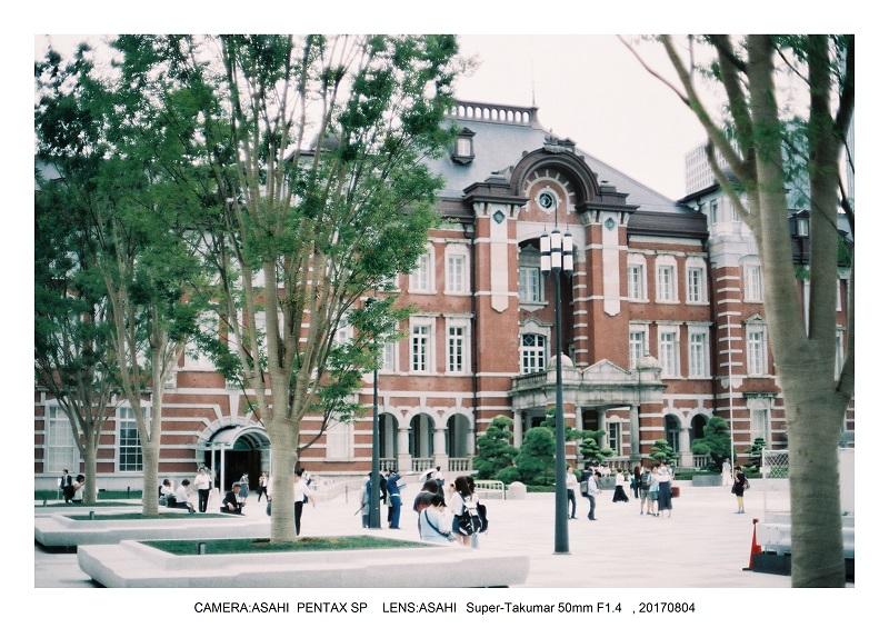 Tokyo フィルムカメラでスナップ7-10.jpg