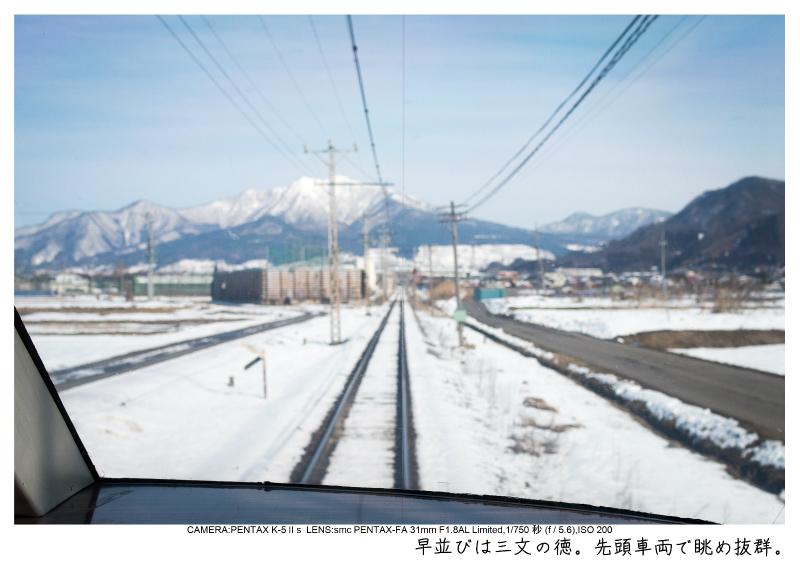 snowmonkey jigokudani4.jpg